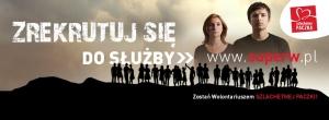 Szlachetna Paczka 2014