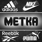 Metka - sklep sportowy w Namysłowie