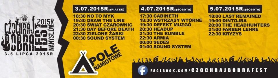Plan koncertów